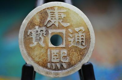 Exquisite China skillfully carving Collectible*康熙通寳*Safe jade buckle    a72