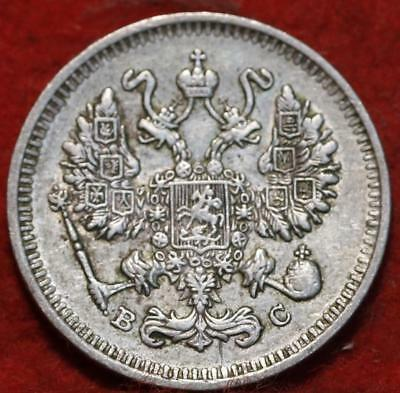 1913 Russia 10 Kopeks Silver Foreign Coin