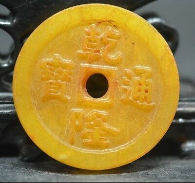 Delicate China skillfully carving Collectible*墘寳通隆*Safe jade buckle    a72