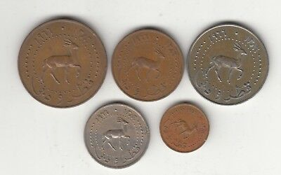 Qatar And Dubai Complete Set Of 5 Coins 1,5,10,25 And 50 Dirham. Rare