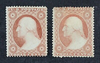 CKStamps: US Stamps Collection Scott#26 3c Washington Unused 1 NG 1 Regum