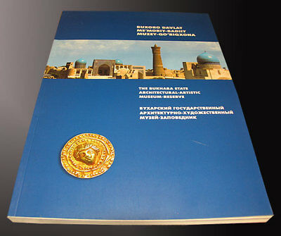 Rare Collection of Bukhara Museum Fund catalog book