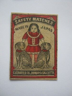 Old Japanese Matchbox Label.design 3.