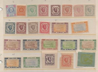 Montenegro used/MH collection  CV$