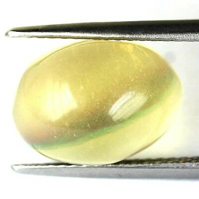 #5.94 cts. 12.4 x 9.1 mm.UNHEATED NATURAL MULTICOLOR FLUORITE OVAL CABOCHON AFGH