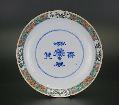FINE! Antique Chinese Porcelain Famille Verte Blue and White Plate KANGXI 18th C