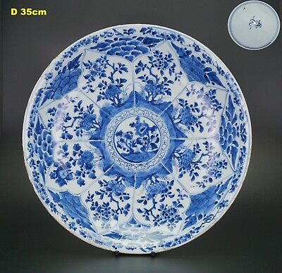 HUGE! 35cm Antique Chinese Porcelain Blue and White Charger Plate KANGXI 18th C