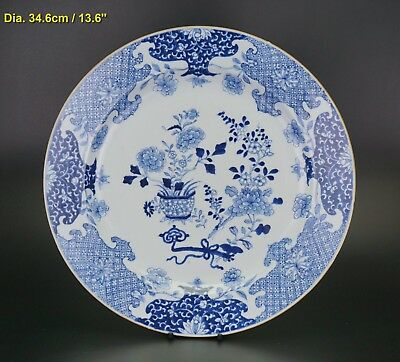 HUGE! Antique Chinese Porcelain Blue and White Louts Charger Dish Plate 18th C