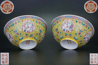 FINE! Pair Antique Chinese Famille Rose Yellow Medallion Bowl QIANLONG 19/20th C