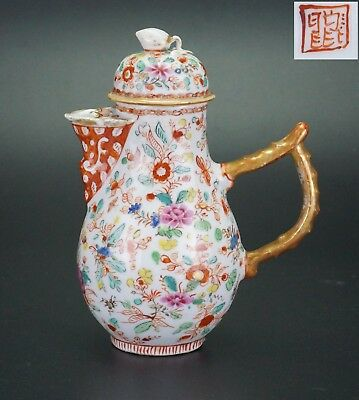 Antique Chinese Famille Rose Iron Red Porcelain Flower Cream Jug & Cover 19th C
