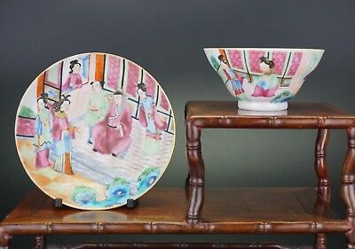 Set Antique Chinese Canton Famille Rose Porcelain Tea Bowl & Saucer Plate 19th C