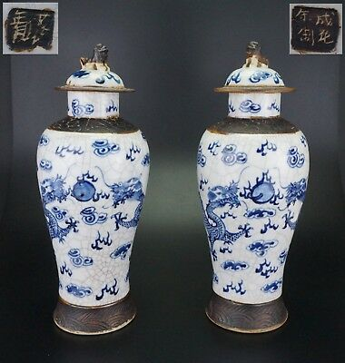 LARGE 32cm PAIR Antique Chinese Blue and White Porcelain Dragon Vase & Cover 19C