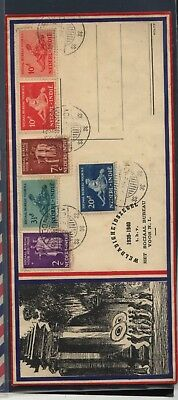 Netherlands  Indies   B42-47  on  cachet  cover          KL1108
