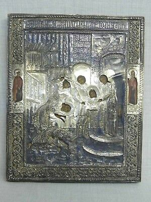 An Exquisite Large Antique Russian Icon - Mnw Poland  Museum Authenticity