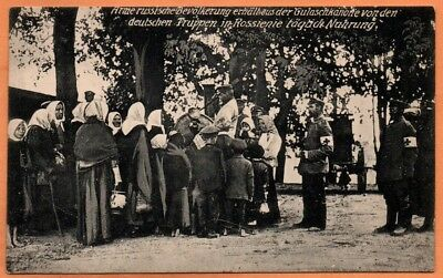 Lithuania Rossienie Russia Russian People German Military Troops Food Postcard