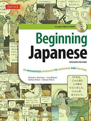 Beginning Japanese Textbook: Revised Edition: An Integrated Approach to Language