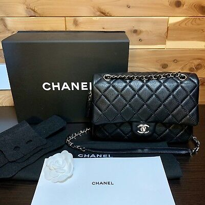 5e88a22227 Authentic CHANEL Medium Easy Flap Calfskin Black Quilted Leather Shoulder  Bag