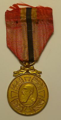 Belgium Medal Commemorative of the Reign of Leopold II 1865 - 1905
