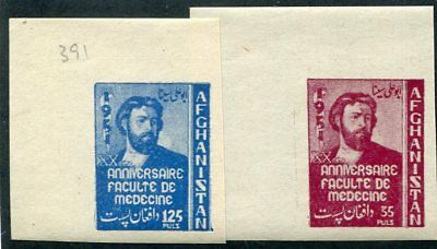 AFGHANISTAN  390 - 391  Beautiful Mint Never Hinged  IMPERF Set  UPTOWN 47844