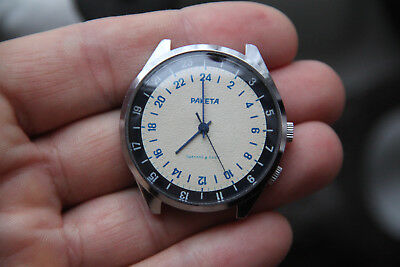 Rare mechanical watch the Rocket 24hours made in USSR go smoothly without a belt