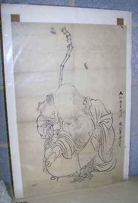 Large 15x22 Orig Antique Asian Chinese Japanese Pen Ink