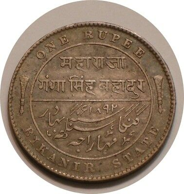 1897 Silver rupee BIKANIR Princely State of India FULL DETAIL Rainbow Tones