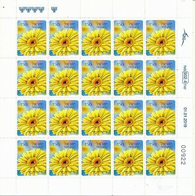 ISRAEL 2019 FLORA GERBERA 0.50 NIS 5th ISSUE BOOKLET MNH