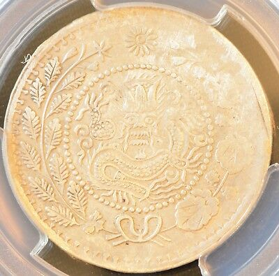 1906 CHINA Sinkiang 5 Mace Silver Dragon Coin PCGS Y-25 XF Details
