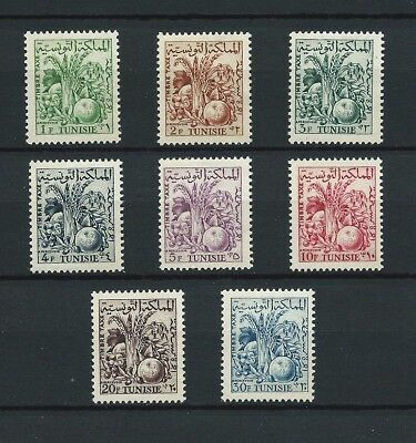 TUNISIE - 1957 YT 66 à 73 TAXES - TIMBRES NEUFS** MNH LUXE