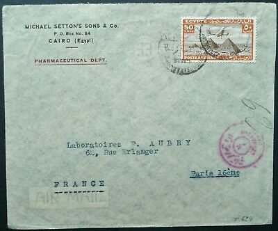 Egypt Airmail Postal Cover From Cairo To Paris, France - Censored - See!