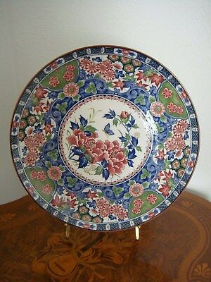Antique Large Japanese Imari Floral Painted Porcelain Plate Charger Signed 13""