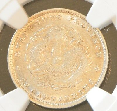 1890-1908 China Kwangtung Silver 10 Cent Dragon Coin NGC L&M-136 AU 58