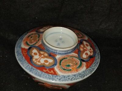 ANTIQUE JAPANESE PORCELAIN ARITA IMARI FUKI CHOSHUN MEIJI PERIOD rice bowl