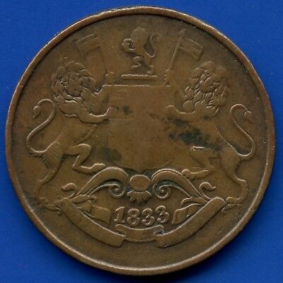 1833 East India Company Quarter Anna Coin