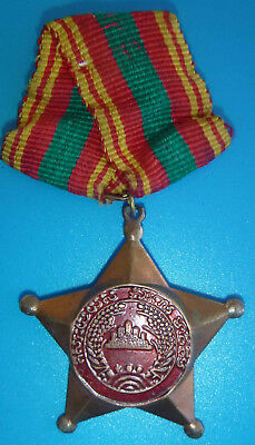 MEDAL - 1977 VC Cambodian Puppet Government, ANTI Khmer Rouge - Vietnam War, 544