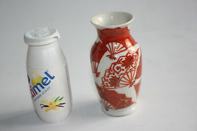 Japanese Chinese Porcelain Hand Painted Red & Gilt Small Vase