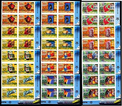 EUROPA CEPT - 2006 - Mozambique - 12.Complete set Block of 4 (imperf.) ** MNH