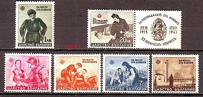 1942 War WWII  Bulgaria  For victims of war full set  MNH **