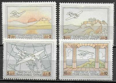 Greece stamps 1926 MI 300-303 MLH VF AIRMAIL