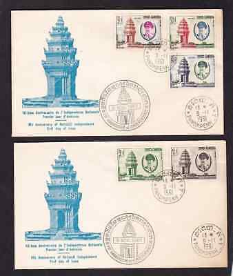 Cambodia 1961 lot of 2 FDC 1st day covers 8th AnniversaryNational Independence