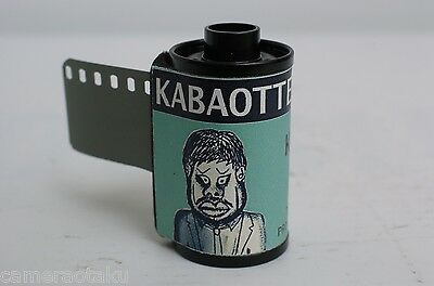 Kabaottemulsion Kubrick BW400 - 24EX. Expired in 1976 very grainy film! NEW!