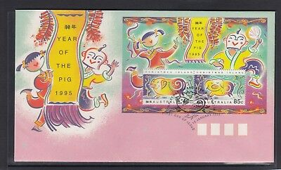 CHRISTMAS IS  1995  Year of the  PIG MINISHEET on FDC