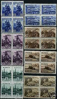 Russia📯Scott 817-23. Industry. MNHOG. Block 4