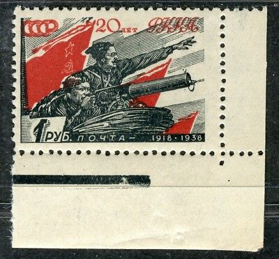 Russia-USSR📯Sc. 635 v. SC 496C. Red Army white thin paper. MNHOG. CV $40+ in..
