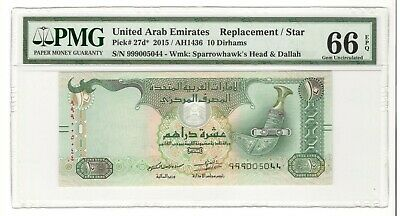 UAE United Arab Emirates 2015 PMG 66 EPQ 10 Dirhams Pick 27d* Replacement UAE