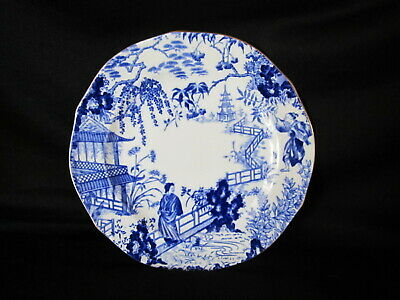 Royal Crown Derby BLUE MIKADO - Bread and Butter Plate
