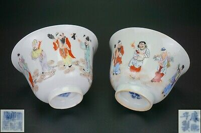 PAIR Antique Chinese Famille Rose Porcelain Eight Immortals Tea Bowl Cup 19/20 C