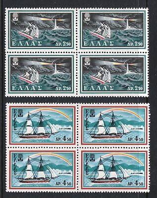 Greece 1960 World Refugee Year - Two MNH Blocks of 4 - Cat £10.80 - (29)