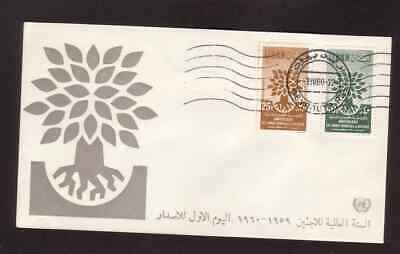 Lebanon 1960 FDC 1st day cover to the USA World Refugee Year #2