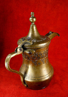 Large Antique Islamic Arabic Hand Hammered Bedouin Brass Turkish Coffee Pot